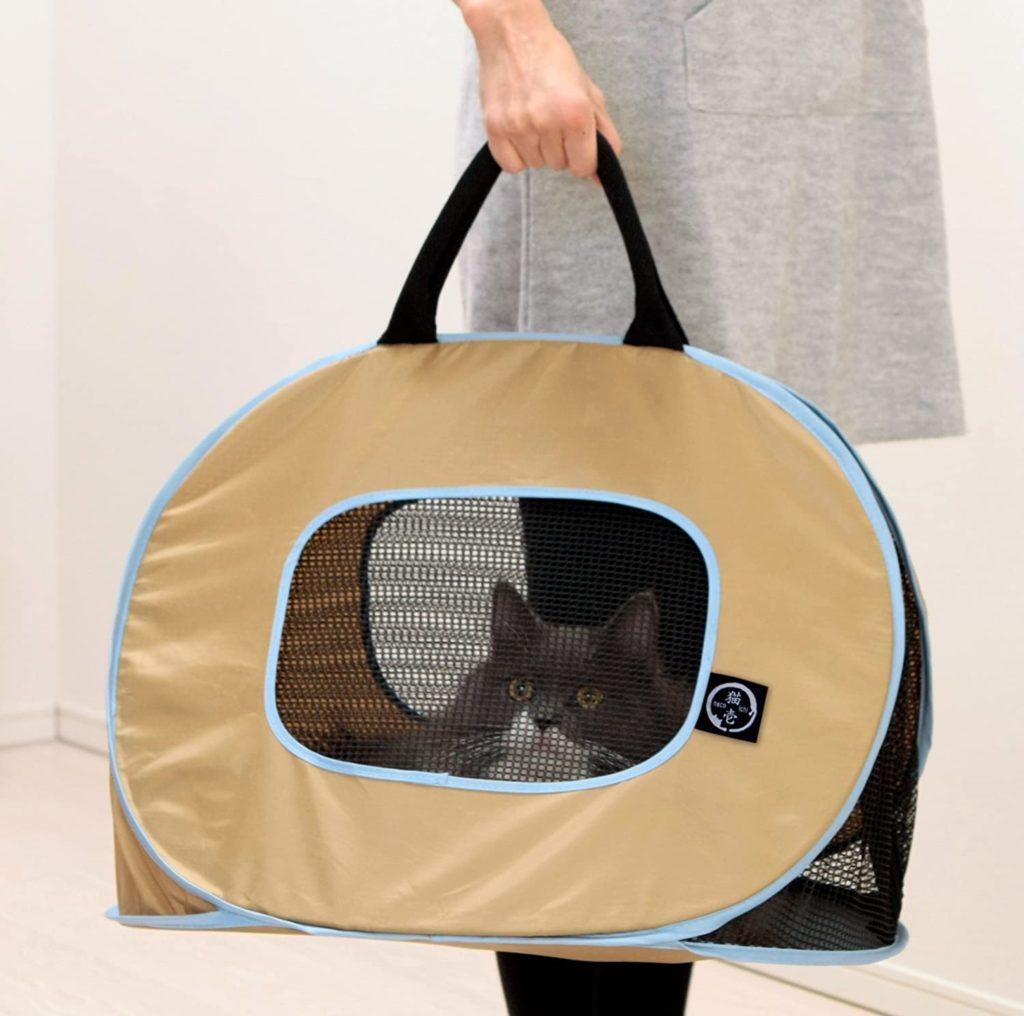 Neco Ichi Portable Ultra-Light Cat Carrier